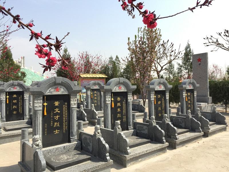 为您介绍购买涿州墓地的一些事项。