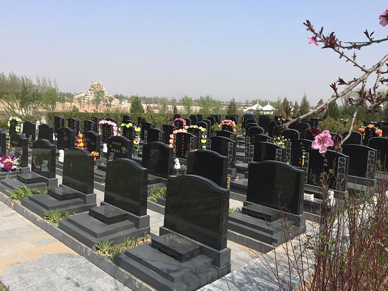 京南万佛园公墓免费服务项目