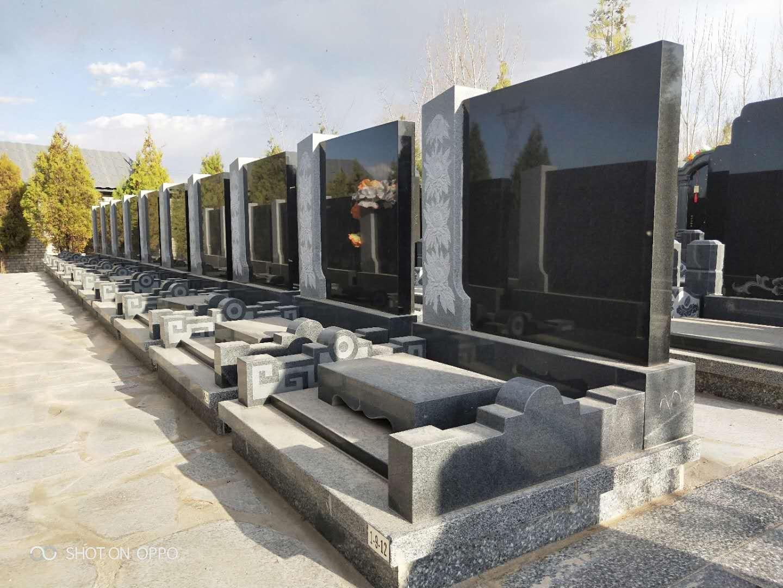 丹枫苑墓型