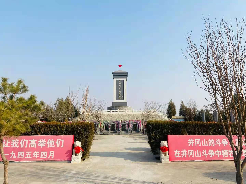 京南万佛园英烈纪念馆参观须知
