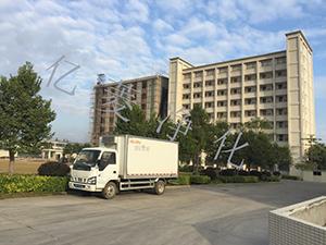 广东乐尔康生物科技股份有限公司车间净化工程