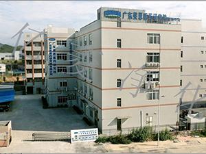 莱恩医药研究院实验室无尘车间净化