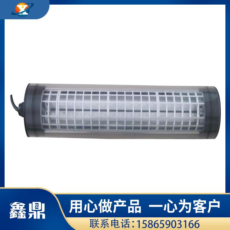 JY20机床工作灯