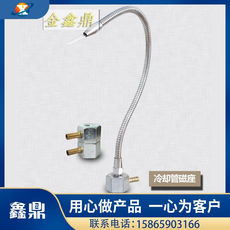 金属冷却管带磁座