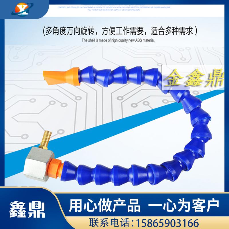 塑料冷却管带磁座