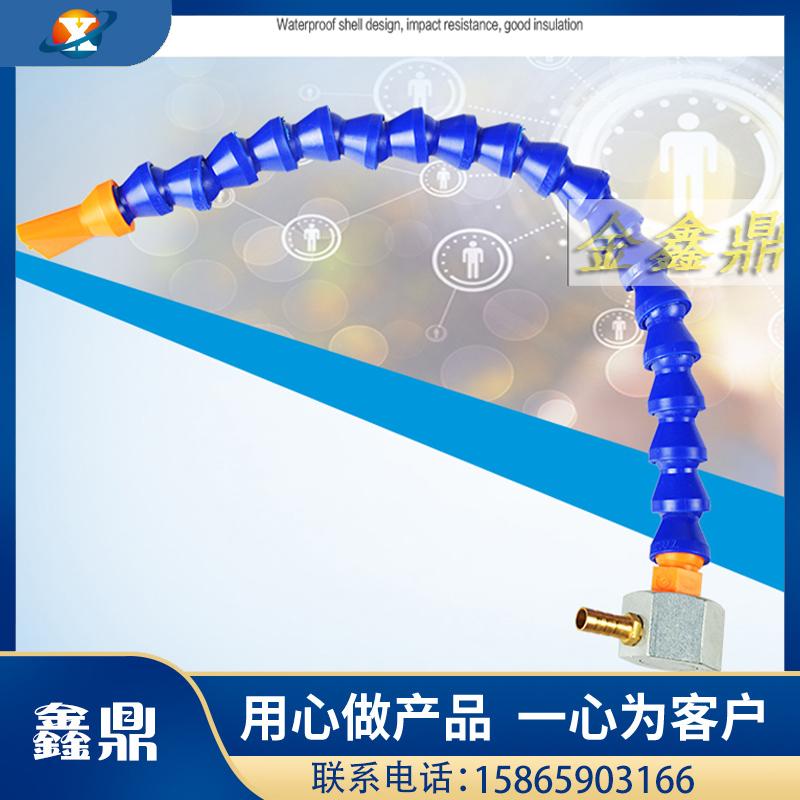 塑料冷却管带磁座实拍