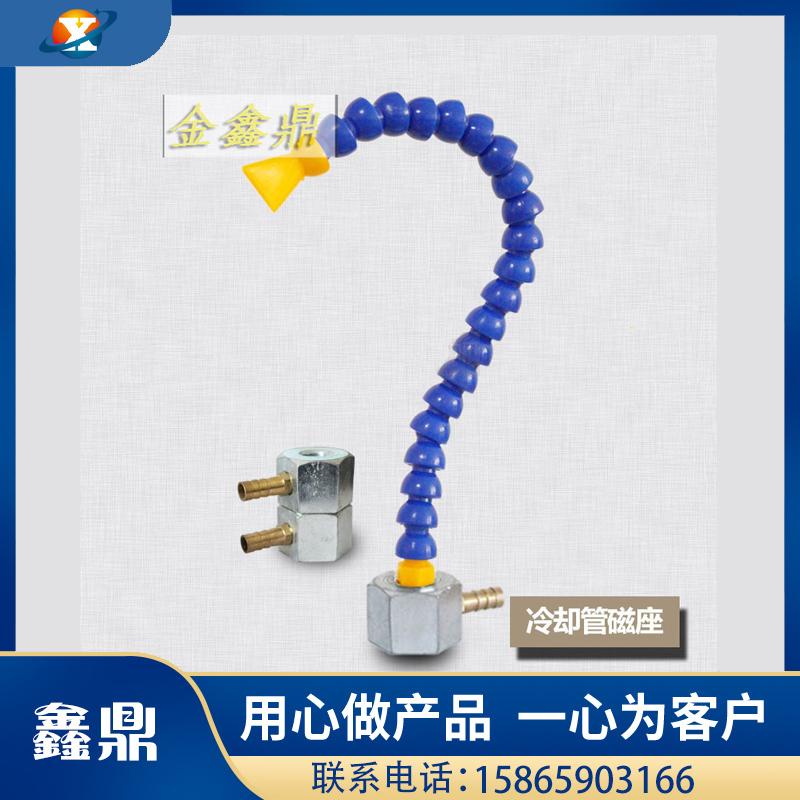 塑料冷却管带磁座实拍图