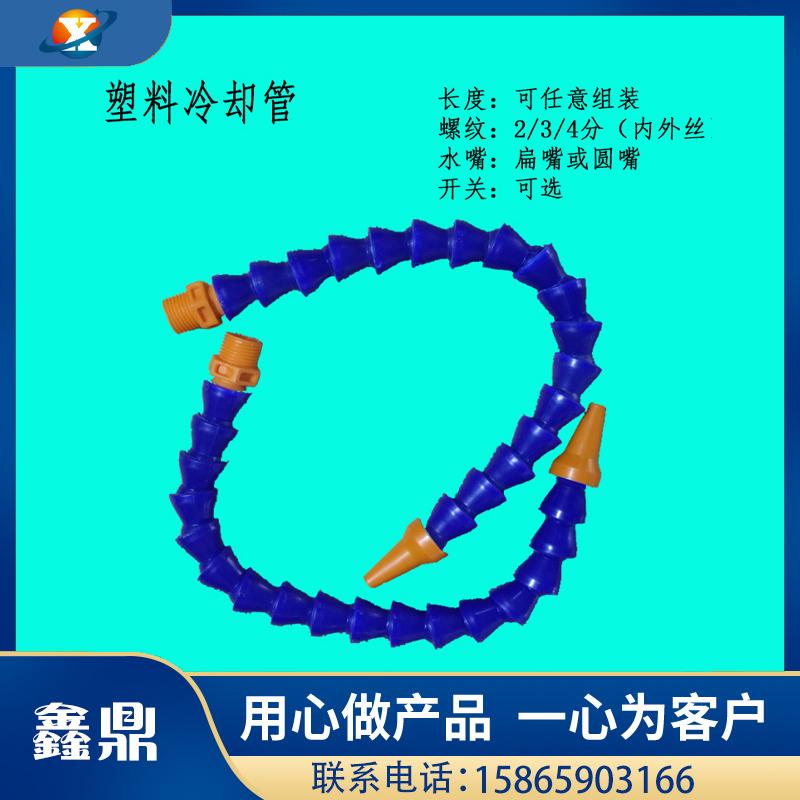 塑料冷却管-2