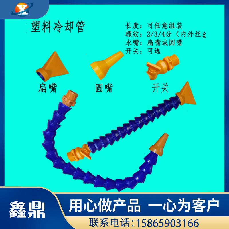 塑料冷却管-5