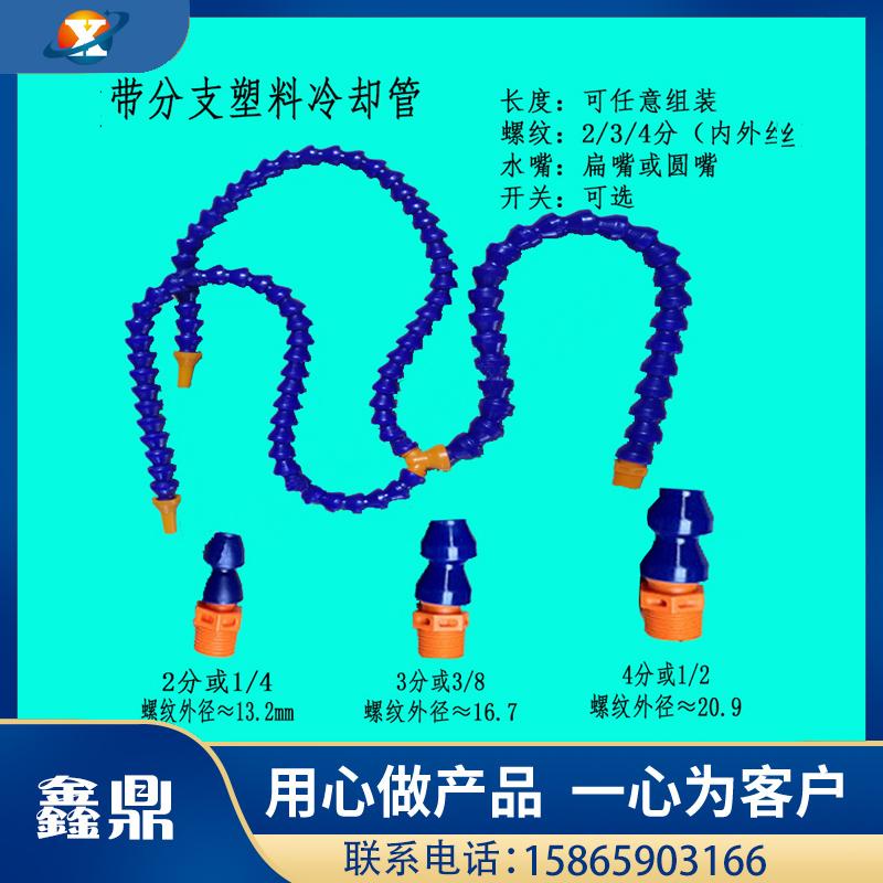 塑料冷却管-7