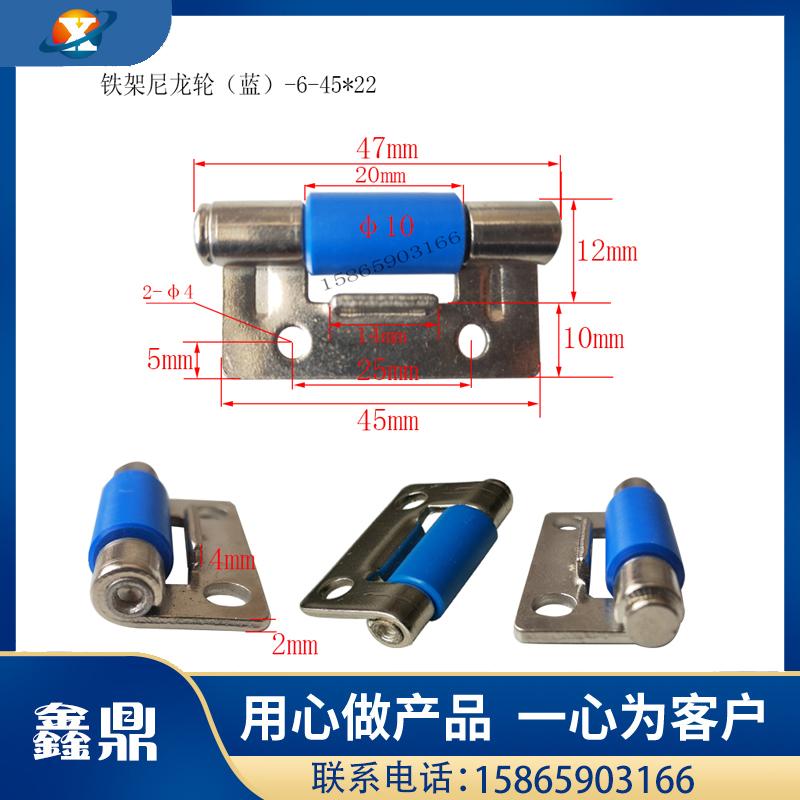 铁架尼龙轮(蓝)-6-45×22