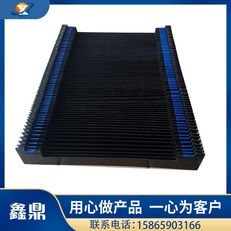 钢板风琴防护罩