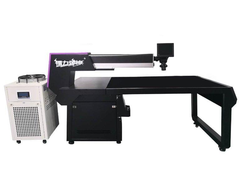 激光焊字機