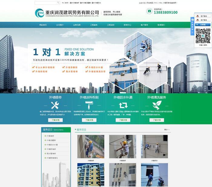重庆网站建设起步的八大小要点你都掌握了吗
