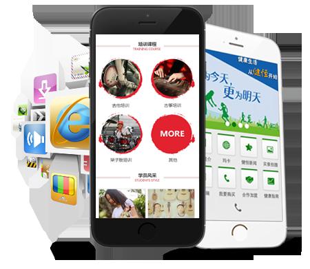 重庆网站建设公司教你网站运营怎么做