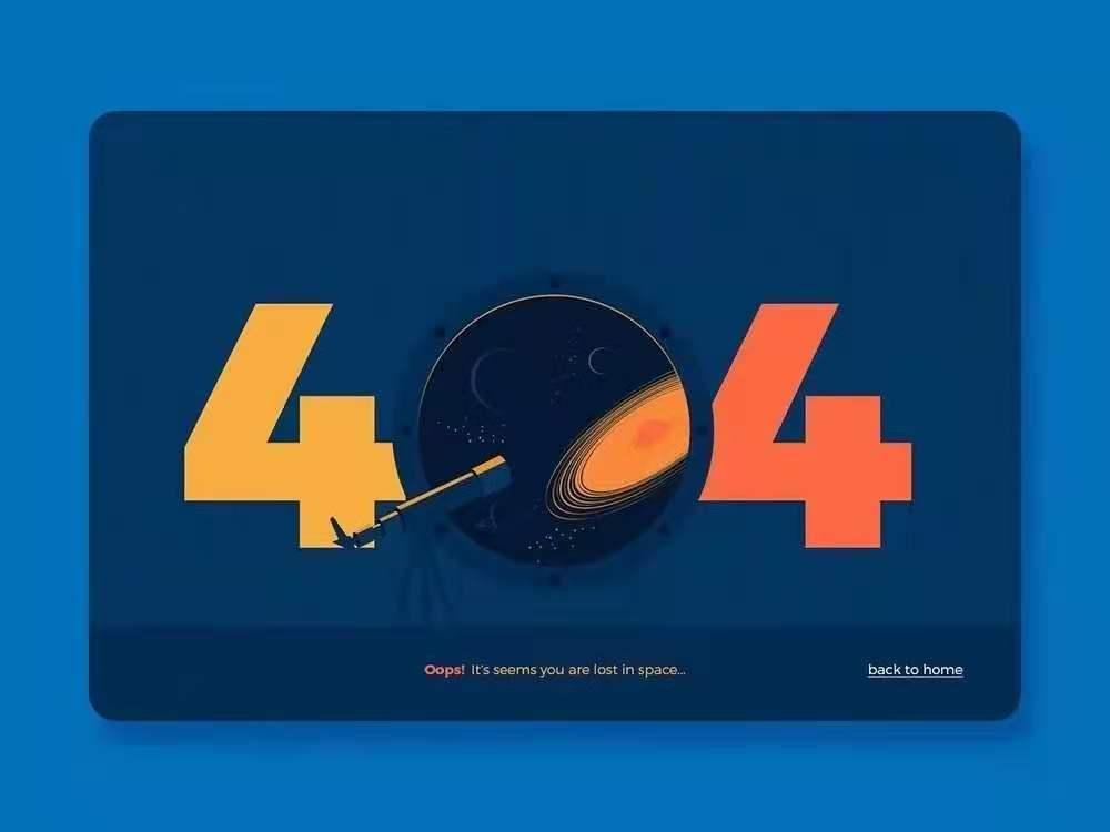 爱达华设计培训今日设计分享404页面设计欣赏