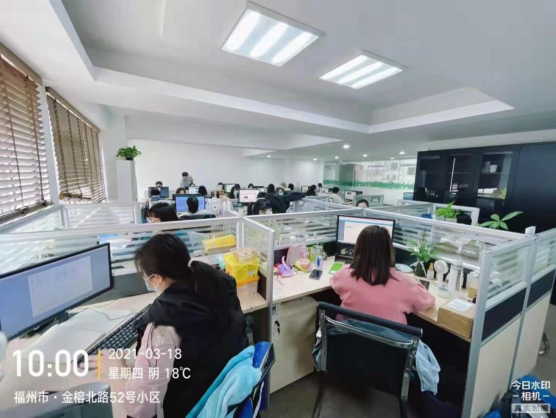 学技能升职加薪来爱达华-福建企业两节培训