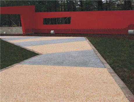 重庆彩色露骨料混凝土路面铺设价格