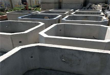 水泥预制化粪池