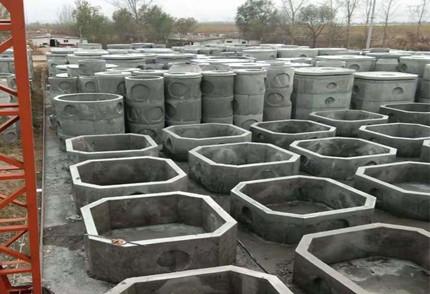 预制混凝土化粪池