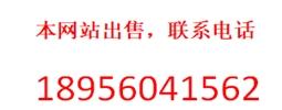 安徽建材有限公司
