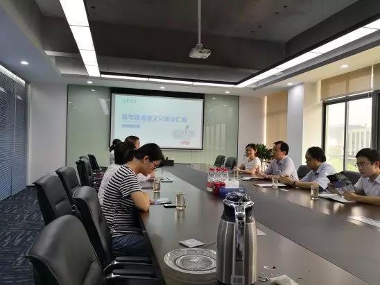北仑区纪委书记陆利明来爱可森专题调研企业廉洁文化建设