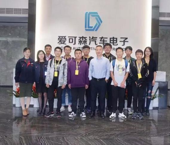 灵峰社区组织宁波职业技术学院学生参观betway必威体育注册工厂