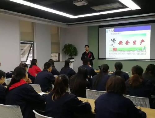 开展三级安全教育培训,提高员工安全意识