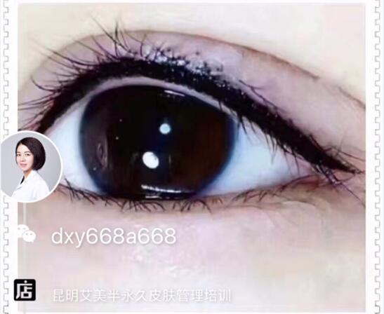 韩式半永久纹眼线课程