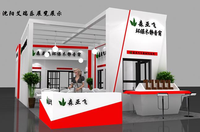 展厅设计哪家公司的设计方案比较好?