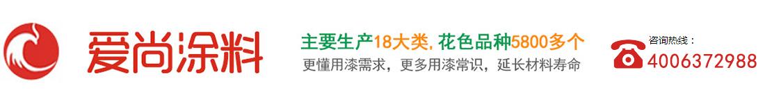 沈阳爱尚涂料_Logo