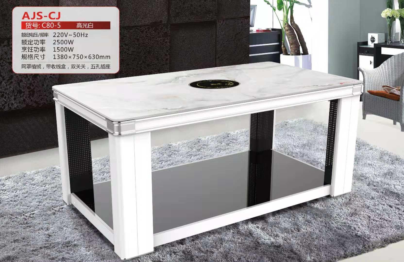贵州电暖桌