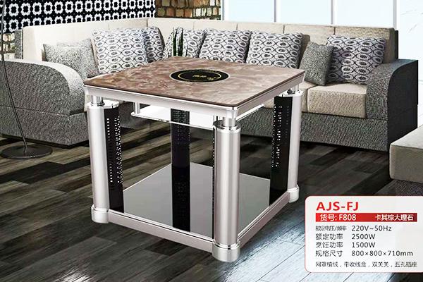 电暖炉方桌系列F808