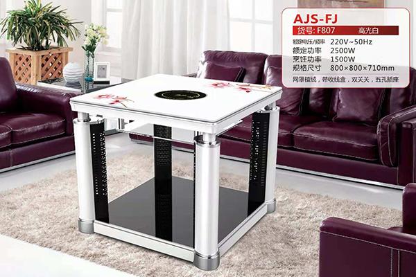 电暖炉方桌系列F807