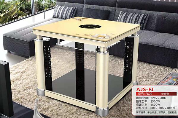 电暖炉方桌系列F809