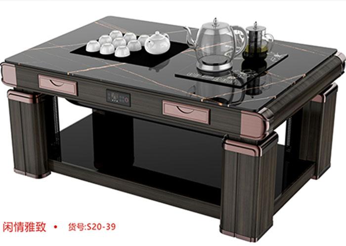 安顺电暖桌