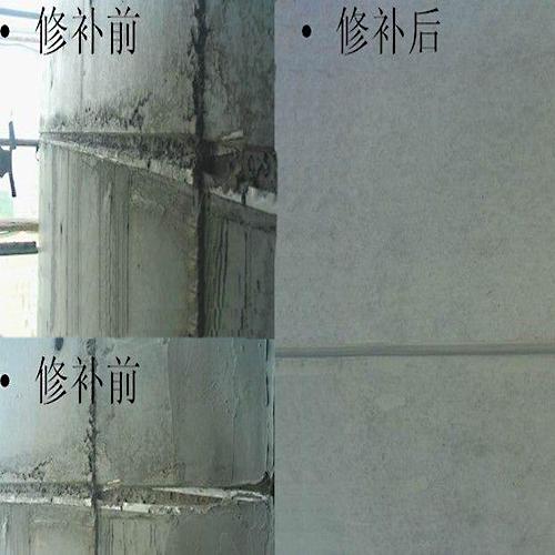 混凝土色差修复