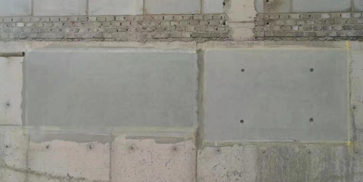 混凝土修补材料