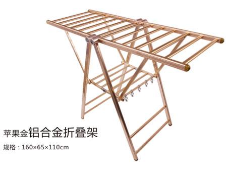苹果金铝合金折叠架