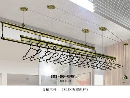 803-SG-香槟三杆晾衣架