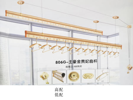 806G-土豪金贵妃扇杆