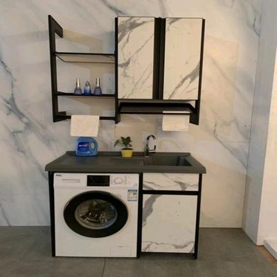 不锈钢阳台洗衣柜带搓板的设计方法及其高低盆尺寸