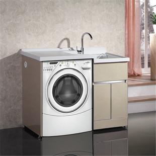 不锈钢阳台洗衣柜拥有科学的空间设计