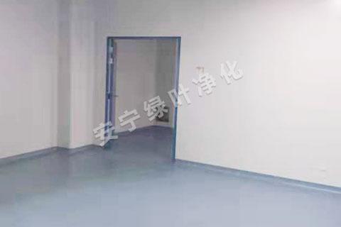 云南藥廠潔凈生產車間