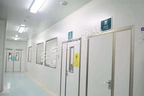云南药品厂房净化工程