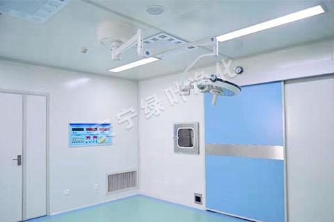 云南手术室空气净化工程