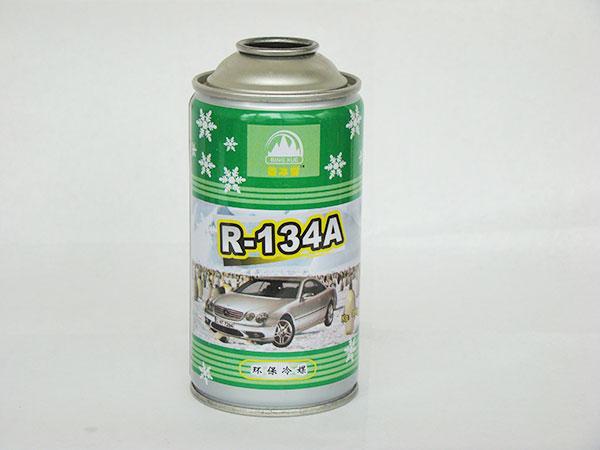 化工罐35