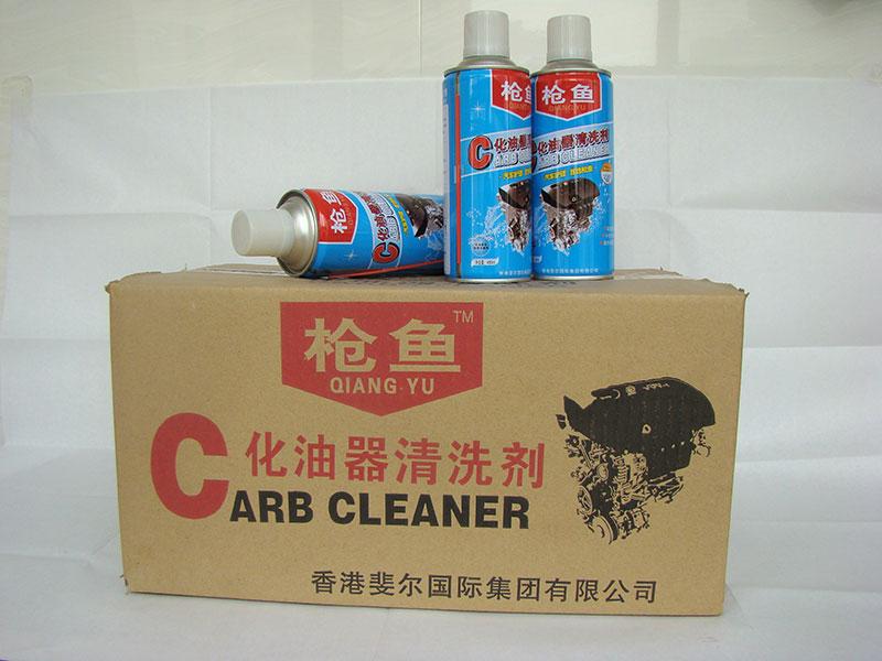 发动机化油器清洗剂