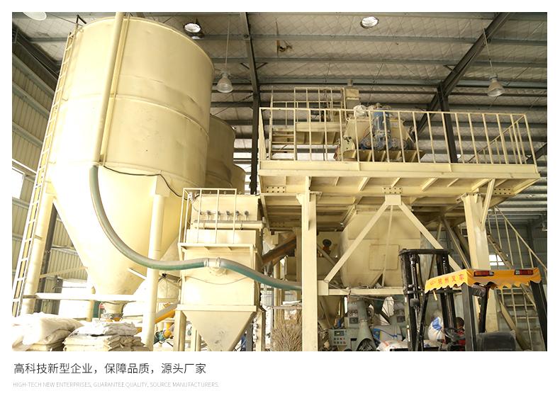 福州聚合物抗裂砂浆