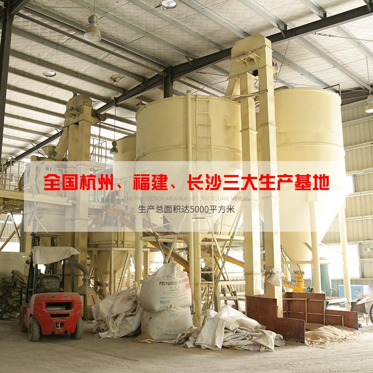 福州干粉砂浆厂家